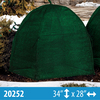 NuVue Products Spun-Bond Material Tent (Common: 2.33-ft x 2.33-ft; Actual: 2.33-ft x 2.33 Feet)
