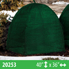 NuVue Products Spun-Bond Material Tent (Common: 3-ft x 3-ft; Actual: 3-ft x 3 Feet)