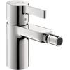 Hansgrohe Metris S Chrome Horizontal Spray Bidet Faucet