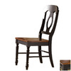 Liberty Furniture Low Country Anchor Black Dining Chair