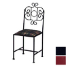 Grace Collection French Traditional Satin Black Dining Chair