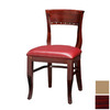 Regal Seating Set of 2 Mahogany Dining Chairs