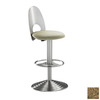 Trica Ovo Brushed Steel 32.5-in Adjustable Stool