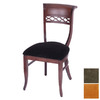 Holland Designer Series Medium Dining Chair