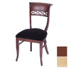 Holland Designer Series Natural Dining Chair