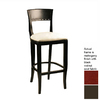 Alston Quality Industries Biedermeier Mahogany 30-in Bar Stool