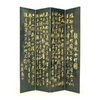 Oriental Furniture Chinese Poem 4-Panel Black Wood Folding Indoor Privacy Screen