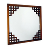 Wayborn Furniture Paragon 32-in x 32-in Brown Square Framed Wall Mirror