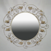 Ashton Sutton 26-in x 26-in Cream Round Framed Mirror