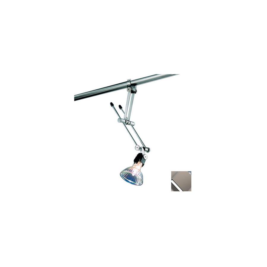 Shop Bruck Lighting Systems Matte Chrome Flexible Track Lighting Head At Lowe