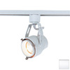 Nora Lighting White Flexible Track Lighting Head