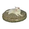 Armarkat Heavy Duty Canvas Round Cat Bed