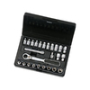 KD Tools 25-Piece Standard (SAE) and Metric Mechanic's Tool Set with Hard Case