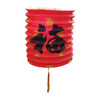Oriental Furniture 5-in H Chinese New Year Lanterns Garden Statue