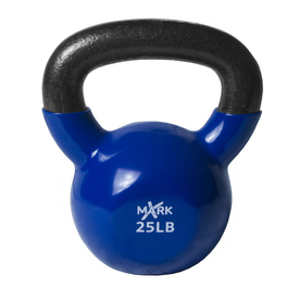 Xmark Fitness 25 lbs Fixed-Weight Kettlebell