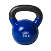 Xmark Fitness 35 lbs Fixed-Weight Kettlebell