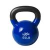 Xmark Fitness 55 lbs Fixed-Weight Kettlebell