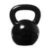 Xmark Fitness Black 60 lbs Fixed-Weight Kettlebell