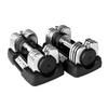 Bayou Fitness Pair of 50-lb Chrome Adjustable Dumbbells