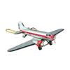 Alexander Taron Taron Tin Dc-3 Airplane Ornament