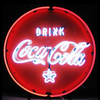 Neonetics 24-in Coke Game Room Light