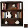 Eagle Industries Coastal Caribbean Rum 48-in 3-Shelf Bookcase