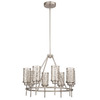 Philips Forecast 8-Light Brocade Brushed Nickel Chandelier