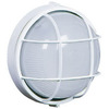 Artcraft Lighting Marine 10-in H White Outdoor Wall Light