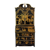 Oriental Furniture Black Lacquer Armoire