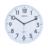 Maple's 12-in Standard/Arabic Numeral White Wall Clock