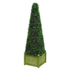 UMA Enterprises Indoor/Outdoor Boxwood Decorative Specialty Tree without Lights