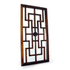 Wayborn Furniture 20-in x 40-in Brown Rectangular Framed Mirror