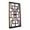 Wayborn Furniture Fukin 20-in x 40-in Brown Rectangle Framed Wall Mirror
