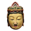 Design Toscano Processional Taishakuten Mask of the Devas 7.5-in W x 12-in H Frameless Museum Sculptural Wall Art