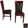 BBO Classic Chocolate Gaming Chair