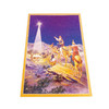Alexander Taron 3-Wisemen Large Text Advent Calendar Ornament