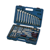 Industro 111-Piece Ratcheting Wrench Set with Case