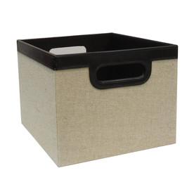 allen + roth 11-in W x 8-in H x 10-in D Beige Fabric Milk Crate