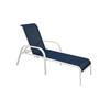 allen + roth Ocean Park White Aluminum Chaise Lounge Chair