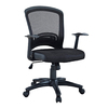 Modway Pulse Black Mesh Task Office Chair