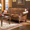 Coaster Fine Furniture Victoria Brown Leather Stationary Sofa