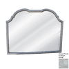Hickory Manor House Double Top Buffet 43-in x 33.25-in Bright White Polished Arch Framed Wall Mirror