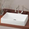 Cheviot Quattro White Vessel Rectangular Bathroom Sink