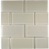 EPOCH Architectural Surfaces Dancez 5-Pack Browns/Tans Subway Mosaic Glass Wall Tile (Common: 12-in x 12-in; Actual: 2.99-in x 5.94-in)