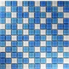 EPOCH Architectural Surfaces Oceanz 5-Pack Blues Uniform Squares Mosaic Glass Wall Tile (Common: 12-in x 12-in; Actual: 11.45-in x 11.45-in)
