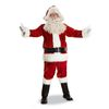 X-Large Red Polyester Santa Claus Suit