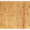 EverTrue 3.5625-in x 8-ft V-Groove Brown Cedar Wood Wall Panel