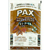 Pax Lawn Fertilizer