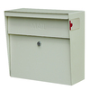 Mail Boss 15.4-in x 14.75-in Metal White Lockable Wall Mount Mailbox
