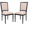 Safavieh Set of 2 Mercer Beige Gaming Chairs